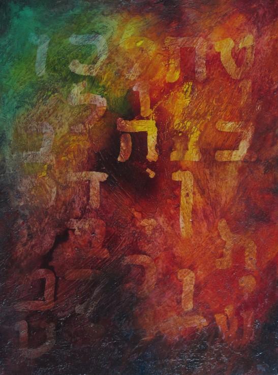 Psalm, carol man artist, hebrew art, spiritual art,